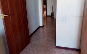 1 комната, 18 м², мкр Акбулак 5 за 45 000 〒 в Алматы, Алатауский р-н