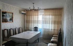 5-комнатная квартира, 108 м², 2/5 этаж, Мкр Мушелтой, 3 мкр 39 за 26 млн 〒 в Талдыкоргане