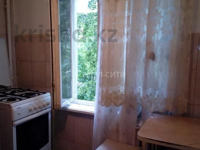 2-комнатная квартира, 45 м², 2/4 этаж, Утепова — Радостовца за 17.3 млн 〒 в Алматы, Бостандыкский р-н — фото 2