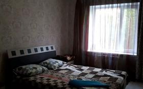 2-комнатная квартира, 64 м², 1/9 этаж посуточно, мкр Кунаева 61 за 8 000 〒 в Уральске, мкр Кунаева