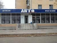 Магазин площадью 462 м²