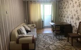 2-комнатная квартира, 45 м², 3/5 этаж помесячно, Жарокова — Жандосова за 140 000 〒 в Алматы, Бостандыкский р-н
