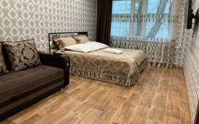 1-комнатная квартира, 38 м², 1/5 этаж посуточно, Гоголя 37 за 8 000 〒 в Караганде