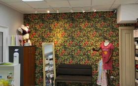 Магазин площадью 25 м², Улы дала 11/2 за 180 000 〒 в Нур-Султане (Астана), Есиль р-н