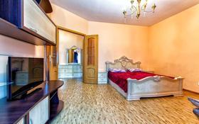 2-комнатная квартира, 75 м², 5 этаж посуточно, Б. Момышулы 4 за 8 000 〒 в Нур-Султане (Астана), Алматы р-н