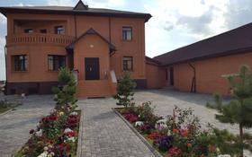 10-комнатный дом, 485 м², 20 сот., ул. Гапеева жилой массив 1 16 за 110 млн 〒 в Караганде, Казыбек би р-н