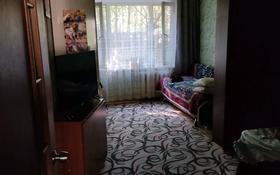 3-комнатная квартира, 66 м², 2/4 этаж, мкр №9, №9 мкр 51 — Берегового-Студенческого за 25 млн 〒 в Алматы, Ауэзовский р-н