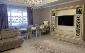 2-комнатная квартира, 131 м², 7/9 этаж, проспект Абая 100 за 42 млн 〒 в Уральске