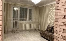 1-комнатная квартира, 36 м², 5/5 этаж, Жамбыла 152 за 8.6 млн 〒 в Кокшетау
