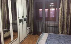 2-комнатная квартира, 70 м², 4/4 этаж помесячно, Толе би 72 — Койгельды за 160 000 〒 в Таразе