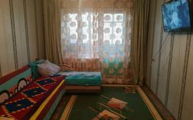 1-комнатная квартира, 33 м², 2/5 этаж, 3-й микрорайон 22 за 7 млн 〒 в Капчагае