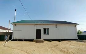 4-комнатный дом, 154 м², 1000 сот., Кульсары за 18 млн 〒
