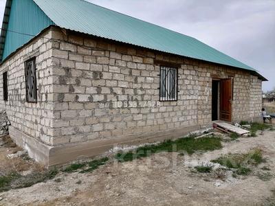 2-комнатный дом, 88 м², 7 сот., Рыбник за 6.5 млн 〒 в Балыкшы