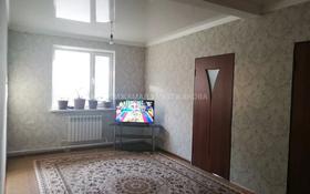 3-комнатный дом, 90 м², 4 сот., мкр Акбулак 40 за 25 млн 〒 в Алматы, Алатауский р-н