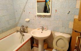 1-комнатная квартира, 40 м², 5/5 этаж, улица Байтурсынова 2 за 12 млн 〒 в Шымкенте