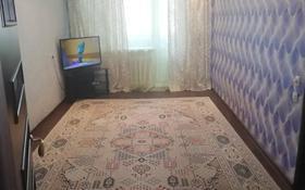 2-комнатная квартира, 43.3 м², 5/5 этаж, Жазира — Чапаевской Дивизии за 9.5 млн 〒 в Уральске