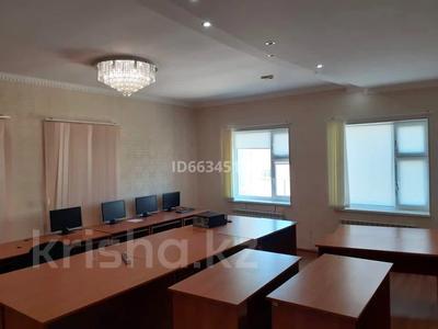 Офис площадью 191.5 м², 30-й мкр 65 — Микрорайон Толкын за 3 300 〒 в Актау, 30-й мкр — фото 12