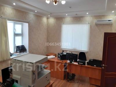 Офис площадью 191.5 м², 30-й мкр 65 — Микрорайон Толкын за 3 300 〒 в Актау, 30-й мкр — фото 22