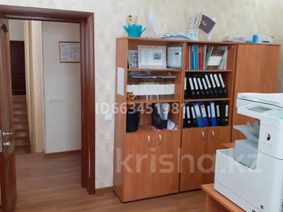 Офис площадью 191.5 м², 30-й мкр 65 — Микрорайон Толкын за 3 300 〒 в Актау, 30-й мкр — фото 24