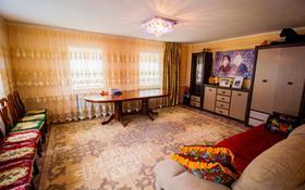 4-комнатный дом, 100 м², 10 сот., Панфилова 49 за 11 млн 〒 в Талдыкоргане