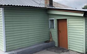 3-комнатный дом, 62 м², 1 сот., Переулок Геологический за 7.5 млн 〒 в Караганде, Казыбек би р-н