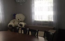 5-комнатный дом, 160 м², 8 сот., Лазо 13/1 — Бараева за 30 млн 〒 в Уральске
