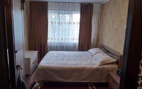 2-комнатная квартира, 55.8 м², 4/4 этаж, Койчуманова 1 — ул. Абая за 11.3 млн 〒 в Капчагае