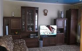 2-комнатная квартира, 52 м², 2/9 этаж посуточно, улица Машхур Жусупа за 10 000 〒 в Экибастузе