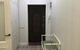 5-комнатная квартира, 218 м², 5/5 этаж, 13-й мкр 21б за 75 млн 〒 в Актау, 13-й мкр