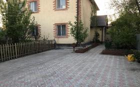 5-комнатный дом, 200 м², 6 сот., Пархоменко 8 за 47 млн 〒 в Атырау