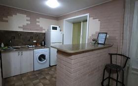 1-комнатная квартира, 42 м², 4/5 этаж посуточно, улица Казахстан 103 — Кабанбай батыра за 7 000 〒 в Усть-Каменогорске