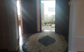 8-комнатный дом, 295 м², 10 сот., Өтенай 1 13 — Базарбаева за 54 млн 〒 в Талдыкоргане