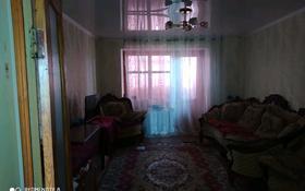 3-комнатная квартира, 65 м², 6/6 этаж помесячно, Уральская 2а за 75 000 〒 в Костанае