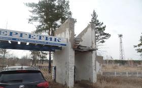 лагерь энергетик за ~ 56.9 млн 〒 в Затобольске