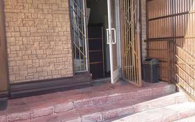 Офис площадью 16 м², Мушелтой 25 за 50 000 〒 в Талдыкоргане