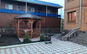 1-комнатный дом посуточно, 16 м², Богембай батыра 1 за 10 000 〒 в Бурабае