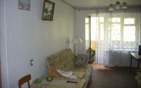 3-комнатная квартира, 58.1 м², 4/5 этаж, 4 микрорайон 18 за 7 млн 〒 в Лисаковске