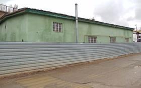 Промбаза , Арынова 1а за 32 млн 〒 в Актобе