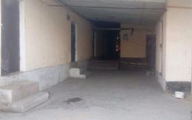 2 комнаты, 18 м², улица Баян сулу 11 за 20 000 〒 в Каскелене