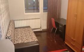 3-комнатная квартира, 90 м², 2/12 этаж, Достык 12 за 31.5 млн 〒 в Нур-Султане (Астана), Есиль р-н