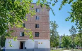 Офис площадью 30.2 м², 1 мая 38 за 2 500 〒 в Павлодаре