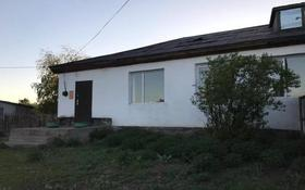 5-комнатный дом, 208 м², Мира за 7.5 млн 〒 в Щучинске