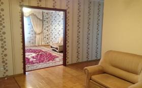 3-комнатная квартира, 125 м², 8/10 этаж помесячно, Абилкайыр хана за 170 000 〒 в Актобе