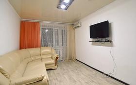 1-комнатная квартира, 40 м² посуточно, Сергея Тюленина 50/2 за 5 000 〒 в Уральске