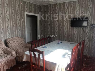 3-комнатный дом, 72.84 м², 621 сот., Дружбы 11 за 5.1 млн 〒 в  — фото 5