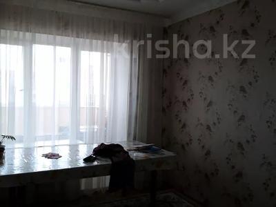 1 комната, 15 м², Мкр.Саулет 10 — Бокейхан/Женис за 15 000 〒 в  — фото 5