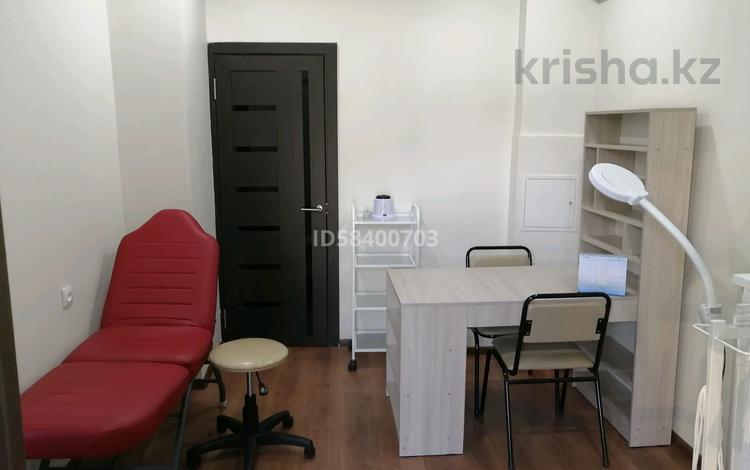 Офис площадью 14 м², улица Розыбакиева за 100 000 〒 в Алматы, Бостандыкский р-н