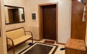 2-комнатная квартира, 118.1 м², 7/19 этаж, Муканова 241 за 65 млн 〒 в Алматы, Алмалинский р-н
