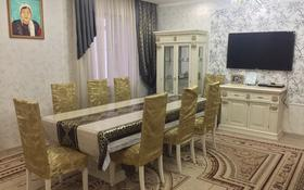 5-комнатная квартира, 200 м², 4/5 этаж помесячно, Кабанбай батыра за 400 000 〒 в Нур-Султане (Астана), Есиль р-н