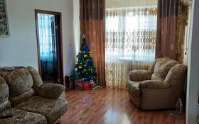 2-комнатная квартира, 42 м², 2/3 этаж, проспект Азаттык за 7.5 млн 〒 в Атырау